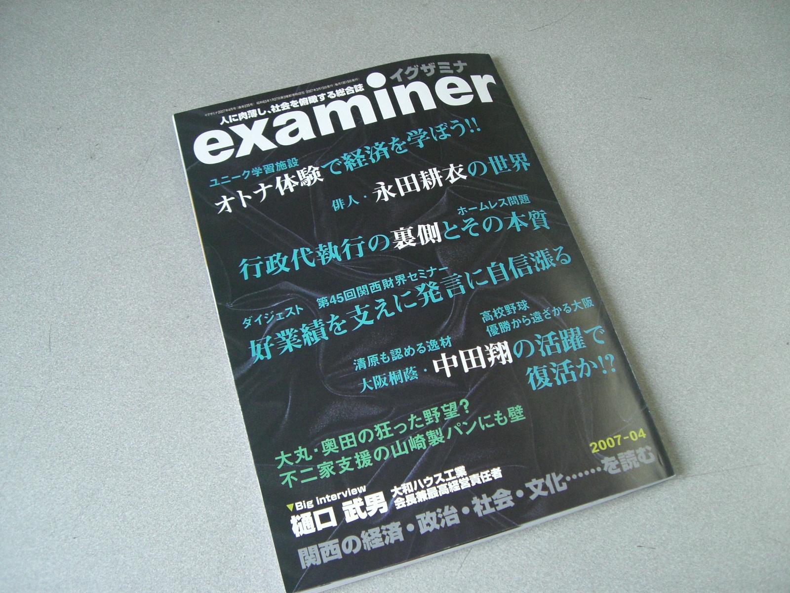 20070315-CIMG1205.JPG