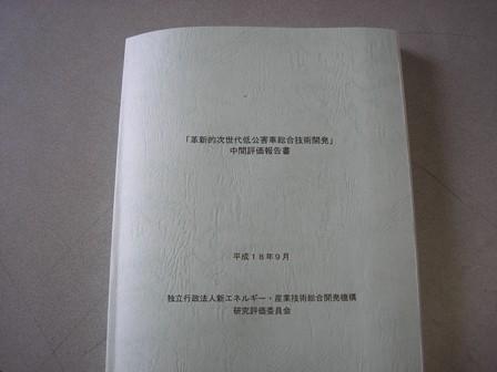 20070530-20070530hyousi.jpg