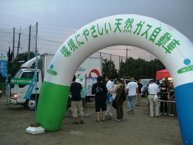 20070731-kadoma001.jpg