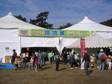 20071120-cn071103-1.JPG