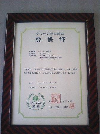 20071204-bl071204-2.JPG