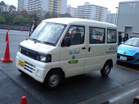 20091209-bl091205-3.JPG