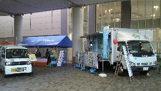 20101124-fukuyama1.jpg