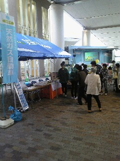 20101124-fukuyama2.jpg