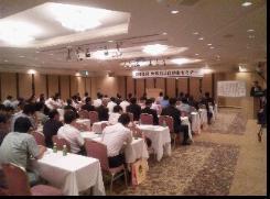 20101124-kagoshima1.jpg