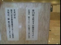 20101124-kagoshima3.jpg