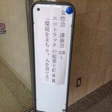 20120503-bl20120419-4.JPG