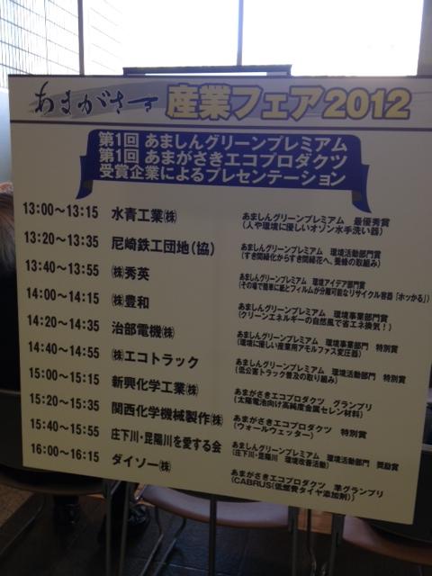 20121019-3.JPG