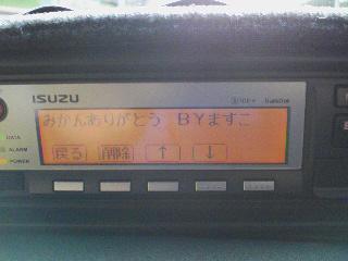 20071204-071201_1536~01.jpg