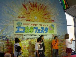 20120612-尼崎1.jpg